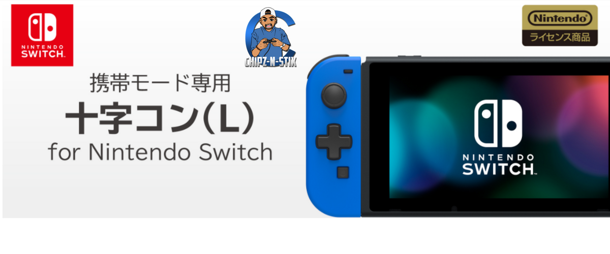 New Joy-Con With D-Pad Coming Your Way!