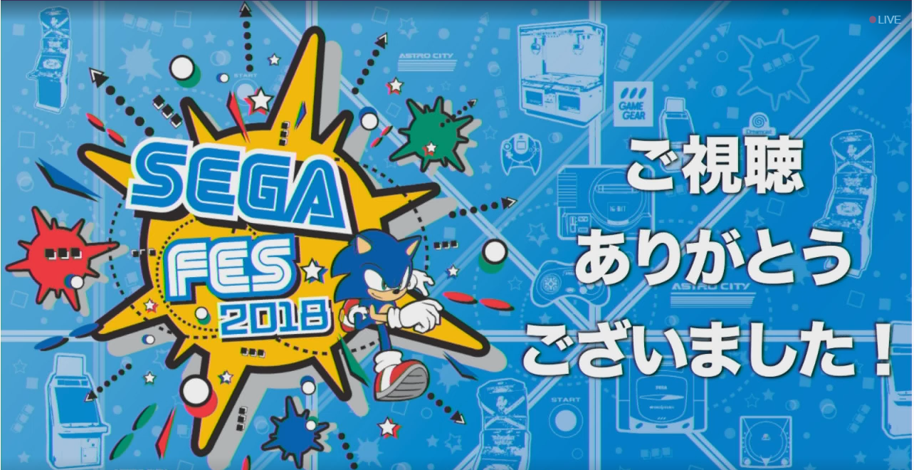 Sega Fan Meet-up Announcements Brings Shenmue Remastered and Sega Megadrive Mini!